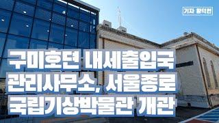배우 이동욱, 조보아 주연 CJ ENM tvN '구미호…