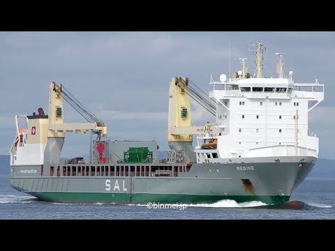 REGINE - SAL HEAVY LIFT heavy lift ship - 2017