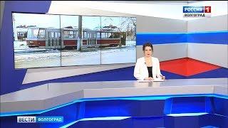 Вести-Волгоград. Выпуск 19.02.19 (14:25)
