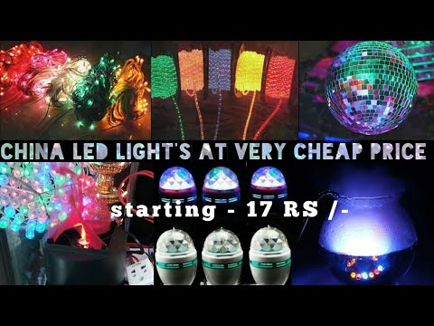 best china led lights at wholesale price | best china led lights at wholesale price | rajeshgaud