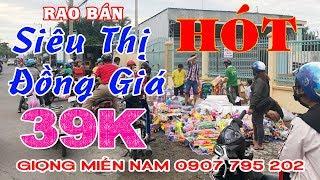 Siêu Thị Đồng Giá 39k [ GIỌNG MIỀN NAM ] CỰC HÓT