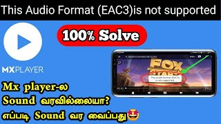 Mx Player EAC3 Audio Format Not Supported | Fix Problem Solve 🔥 in tamil | Hit tech tamizha screenshot 3