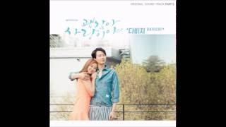 Davichi - It's Okay, It's Love (It's Okay, It's Love OST)