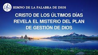 Canción cristiana | Cristo de los últimos días revela el misterio del plan de gestión de Dios
