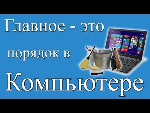 Как хранить фото на компьютере