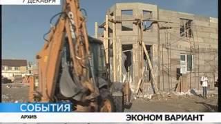 Под Екатеринбургом появятся коттеджи эконом-класса(, 2012-12-07T11:42:22.000Z)