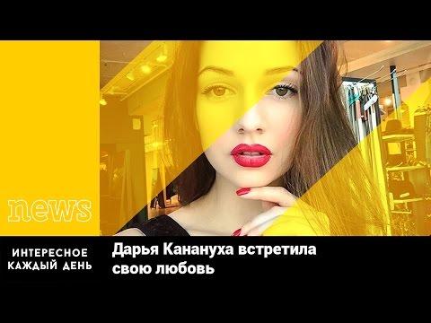 Холостяк Россия 5 Сезон 13 Выпуск (2017) Скачать торрент