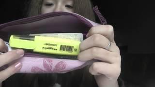 Что в моей школьной сумке