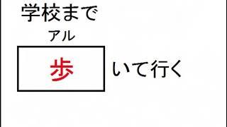 漢字検定9級レベルの問題です。 書き問題です。 小学校2年生の終了程度...