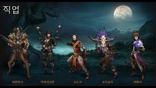 POE 패스오브  강철 저거넛 회오리 1부 /Diablo 3 Season 17 / Necromancer  / Ranker