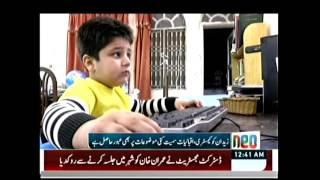 Pakistani talented child, little professor