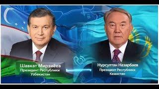 О телефонном разговоре Президента Республики Узбекистан с Президентом Республики Казахстан