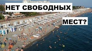 видео Отдых в Сочи в бархатный сезон | Фото города и достопримечательности курорта