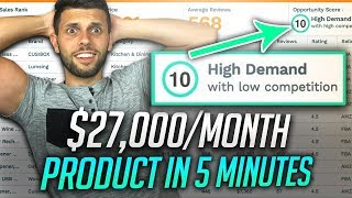 CRAZY *NEW* INSANE PRODUCT DISCOVERY METHOD | Amazon FBA Product Research 2018