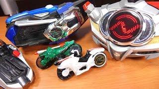 ドライブがバイクに乗る!?タイプネクスト!DXドライブドライバー&DXブレイクガンナーでシグナルバイク マッハ&マガール 音声確認レビュー!仮面ライダードライブ thumbnail