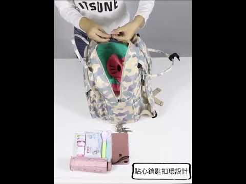 Heine海恩 WIN-0208媽媽包後背包 育兒包 爸爸包 待產包 超強收納 多夾層多口袋