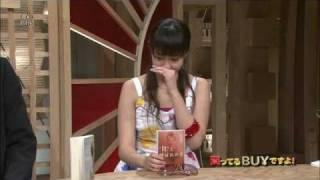 司会 おちまさと アシスタント 小野寺麻衣 ゲスト 沢尻エリカ.