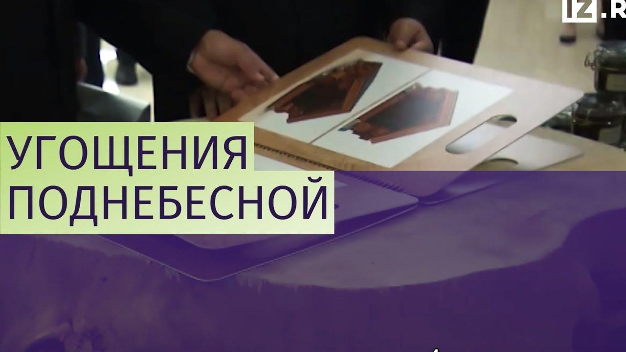 путин познакомился с маккартни