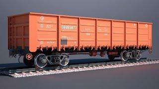 3D модель полувагона, (3D model gondola car)(, 2015-06-08T16:46:23.000Z)