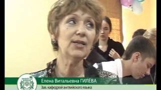 БОЛЬШАЯ ПЕРЕМЕНА программа_апрель 2013