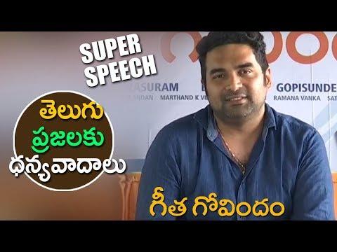 Download Lagu  Gopi Sunder about Geetha Govindam Inkem Inkem Kavale Song - Latest Movie 2018 - Vijay Devarakonda Mp3 Free