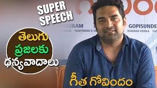Gopi Sunder about Geetha Govindam Inkem Inkem Kavale Song - Latest Movie 2018 - Vijay Devarakonda