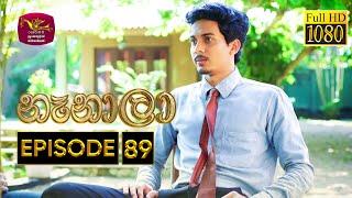 Nenala - නෑනාලා | Episode 89 - (2021-03-11) | Rupavahini Teledrama @Sri Lanka Rupavahini Thumbnail