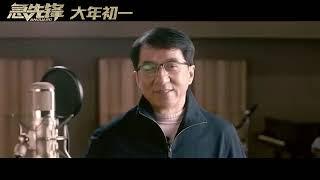"""Джеки Чан умеет все! Сам исполнил саундтрек для нового фильма """"Телохранитель""""."""
