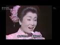 藤圭子 追悼:乾杯トークソング 「人生一路」「新宿の女」「はしご酒」