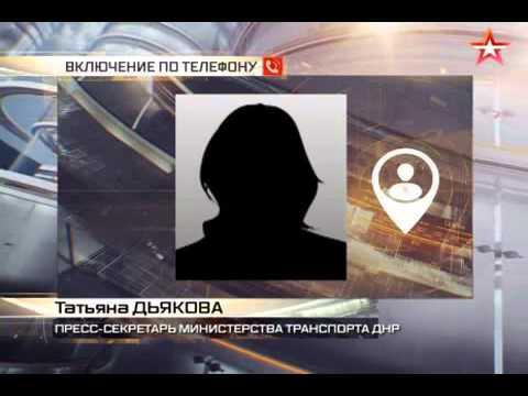 Автобусы между Луганском и Донецком пустят через Дебальцево