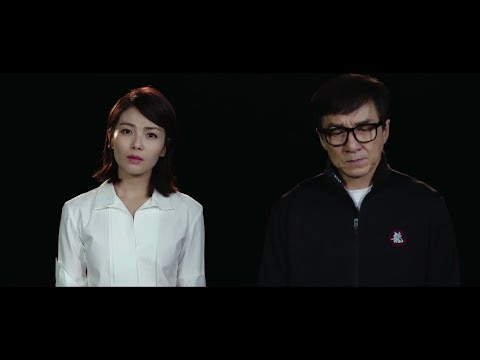 "THE FOREIGNER - Official Chinese Song ""Ordinary People"" by Jackie Chan & Liu Tao"