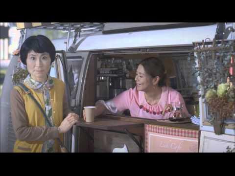 小泉今日子 明治安田生命 CM スチル画像。CM動画を再生できます。