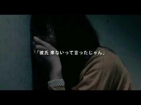 Ao Oni The Movie Trailer #2