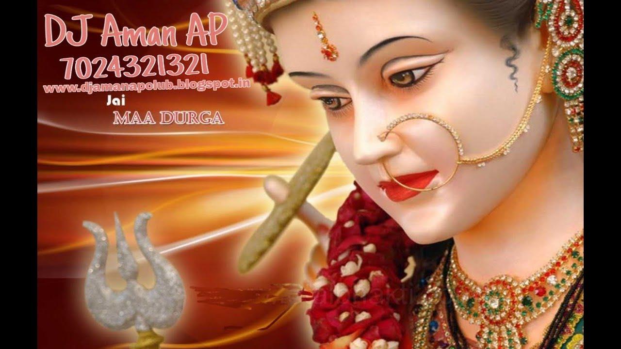 Chamkela Chandra Badaniya Navaratri Special HARD BASS FAST MIXING By DJ  Aman AP ambikapur