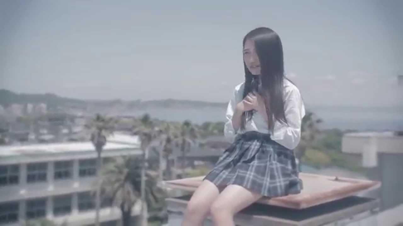 井上苑子 Victoryが友情出演の 線香花火 ミュージック ビデオを