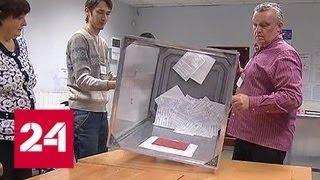 На выборах в Хакасии побеждает единственный кандидат - Россия 24