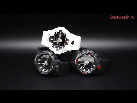 Обзор кварцевых часов Casio G - Shock GA-700-1A, GA-700-1B, GA-700-7A