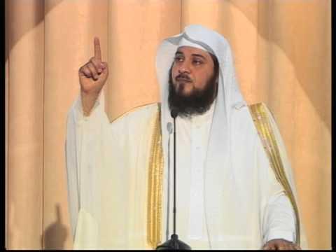 رحمة الله للشيخ محمد العريفي