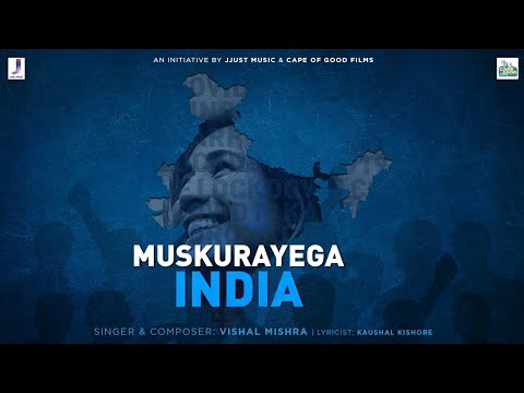 Muskurayega India | Akshay Kumar | Cape of Good Films
