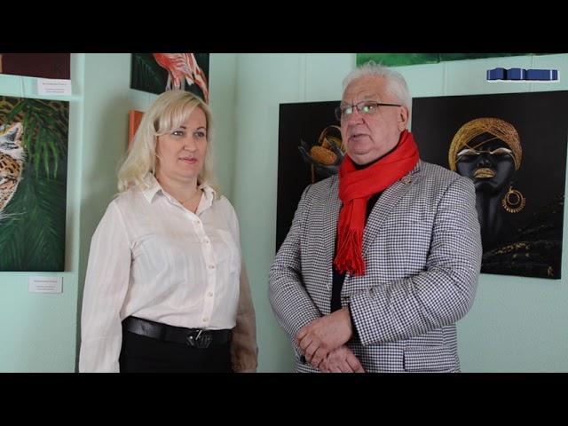 Поздравления с выставки ДАРИМ МИРУ ДОБРО
