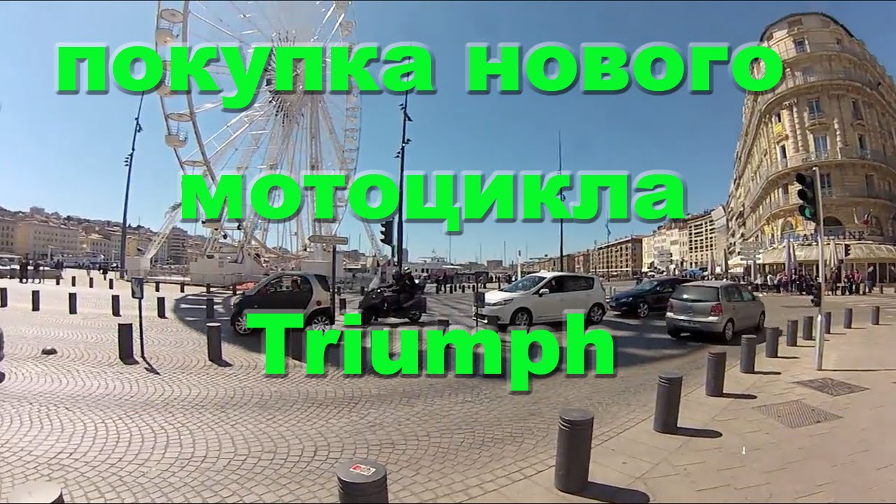 Triumph Tiger 900 обзор и тест-драйв / review and test-drive - YouTube