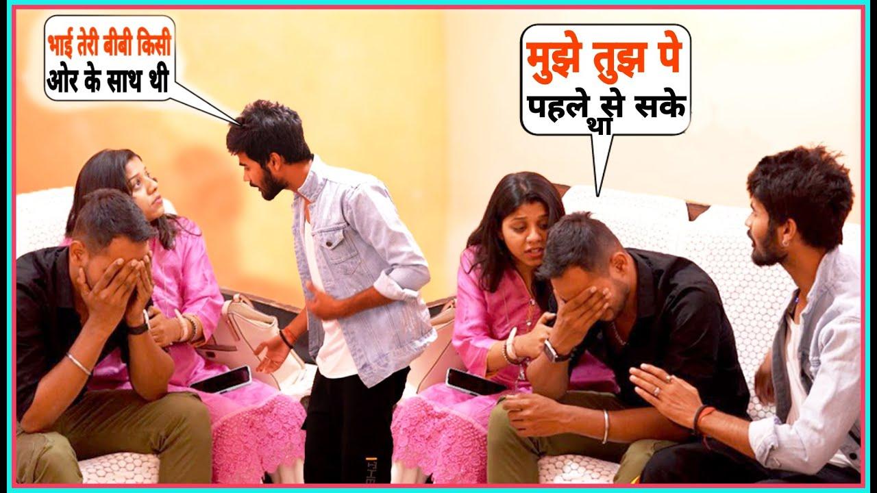 दोस्त की wife को किया expose ||expose gone wrong|| @Bharti Prank