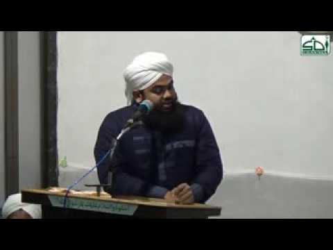 Jang e azadi me olma e islam ka kirdar by sayyed aminul qadri - Full speech