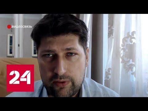 Эксперт: сильнее всего от коронавируса пострадают США и проамериканские экономики - Россия 24