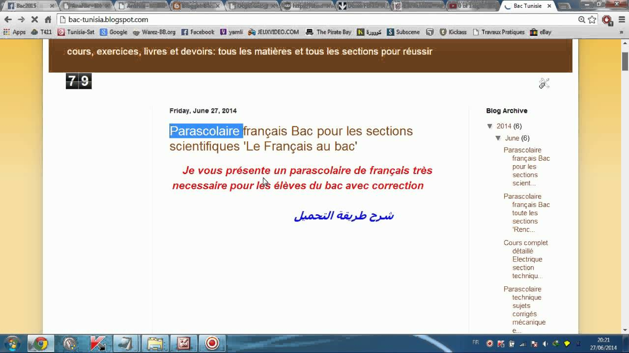 un trs bon site pour le bac tunisien - Resume Bac Science Tunisie