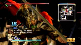 3:31 Dynasty Warrior 8 Fifth star weapon Ma Chao Find the maiden's ...