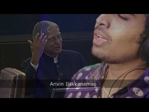 Nayagarae - A  tribute song in tamil to Dr. Abdul Kalam