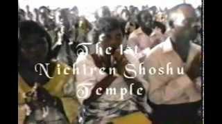 Nichiren Shoshu Buddhist Ghana Temple after 5 Months June 14, 1998