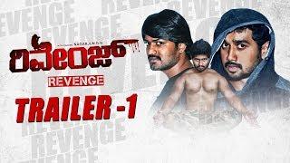 Revenge Trailer Kannada New Trailer 2019 D Yogaraj Anuradha D Yogaraj Manju Kavi