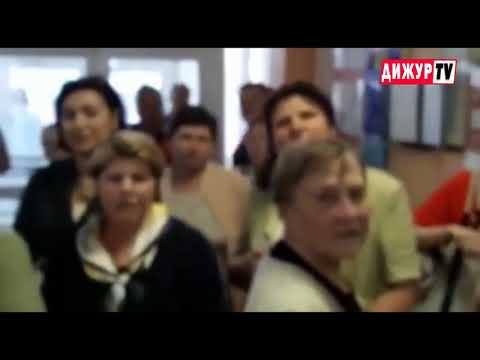 Смерть Ленинского района